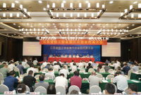 Shule Kitchenware participated in the closing ceremony of the Sixth Member Congress of Jiangsu Light Industry Association
